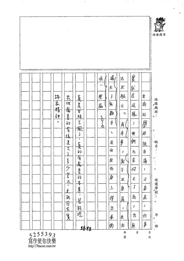 107W6405林恩睿 (4).jpg