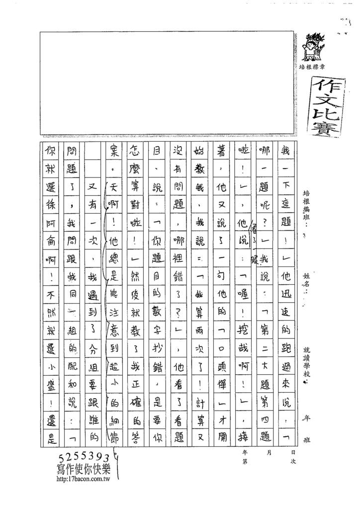 107W4405翁宣柏 (2).jpg
