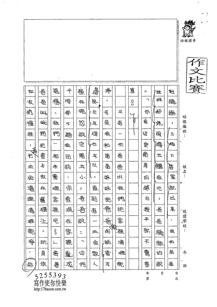 107W4405劉亭妤 (2).jpg