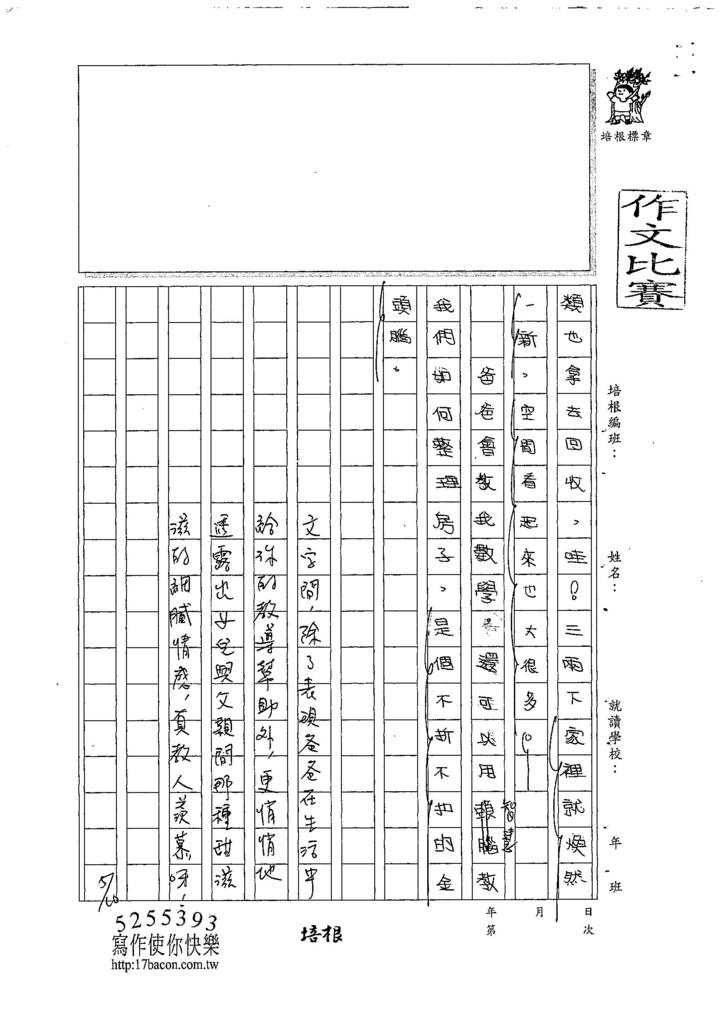 107W4405劉亭妤 (3).jpg