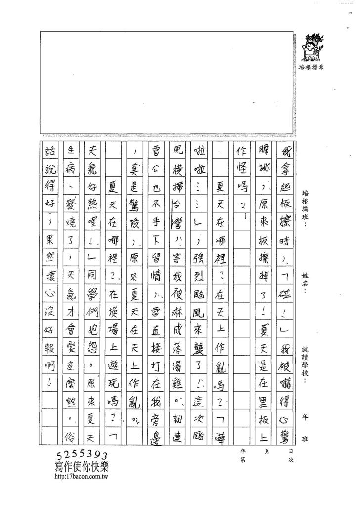 107W4409廖振宇 (2).jpg
