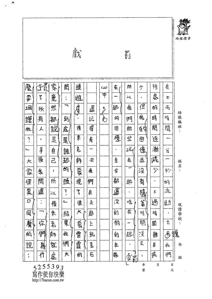 107W6409吳俊霆 (2).jpg