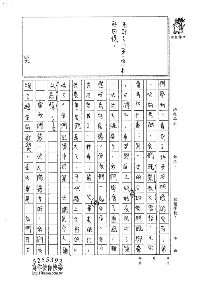 107W6409郭耘真 (2).jpg