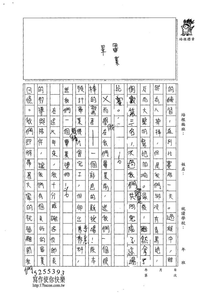 107W6409郭耘真 (3).jpg