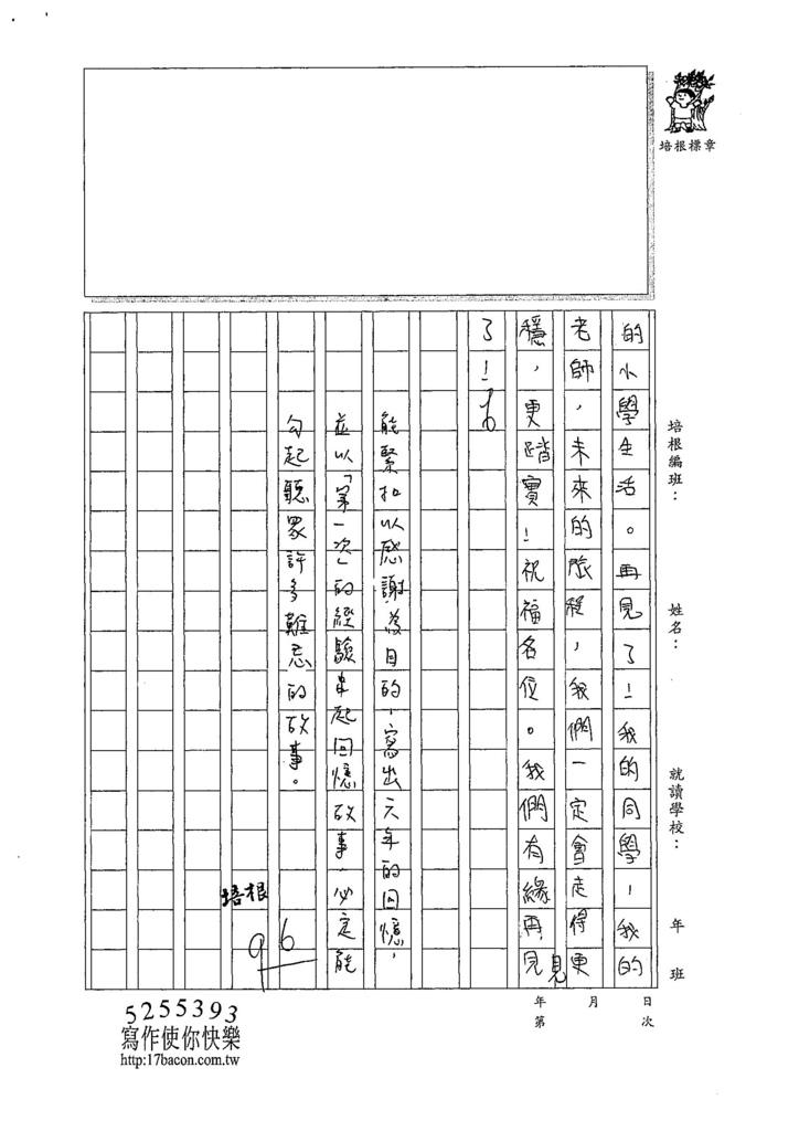 107W6409郭耘真 (4).jpg