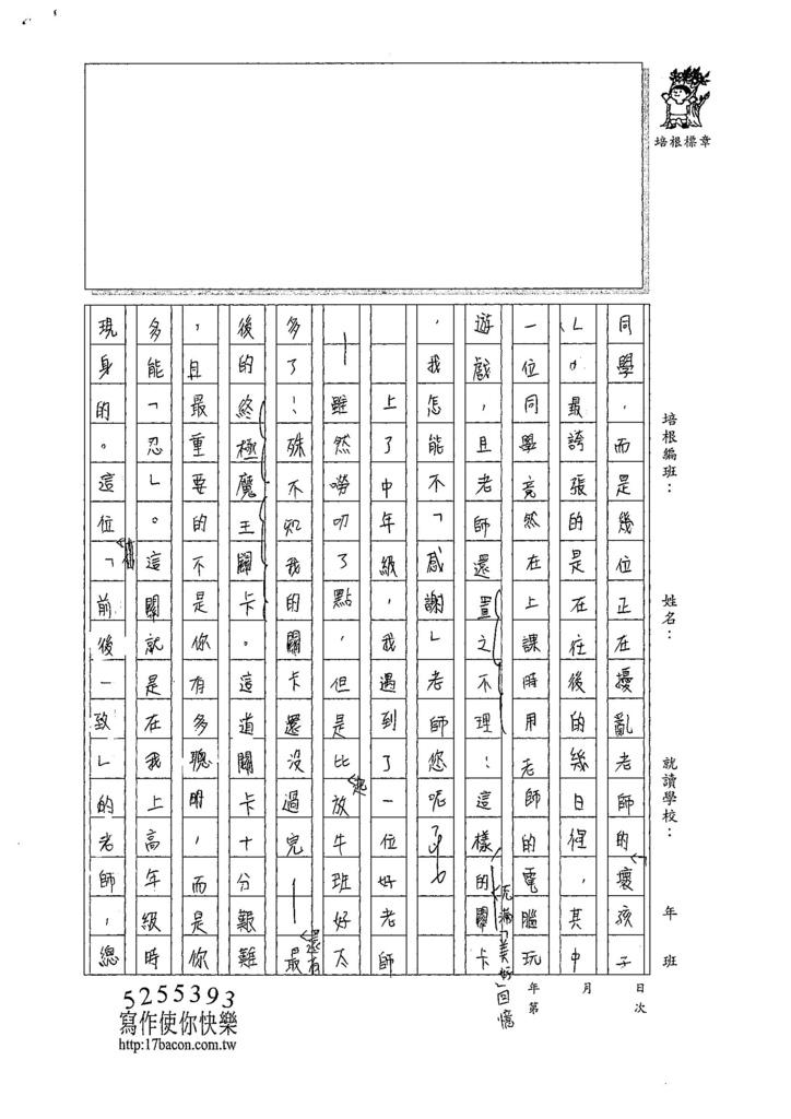107W6409廖柔茵 (2).jpg