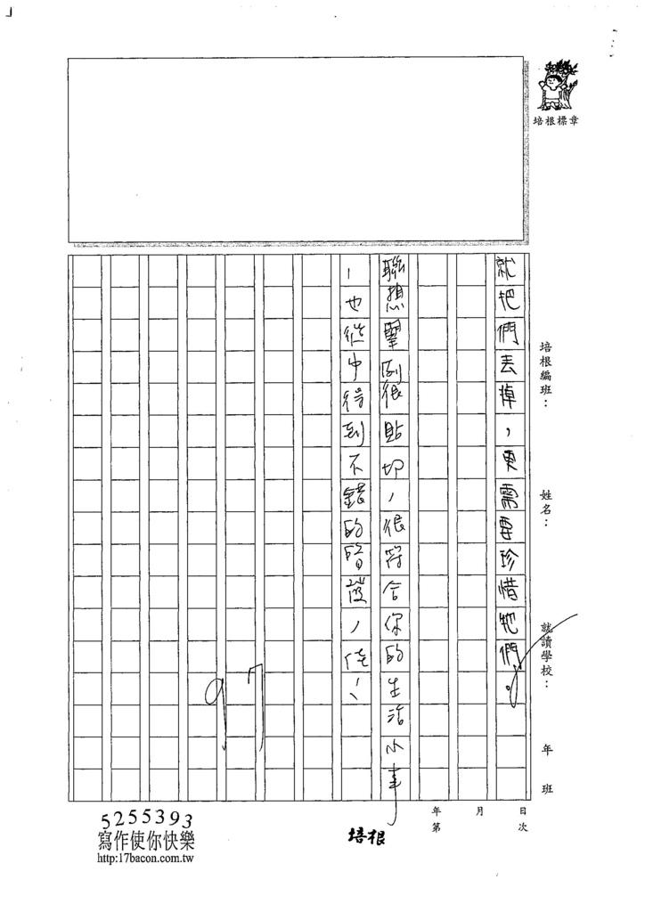 107W5409孫煒翔 (3).jpg