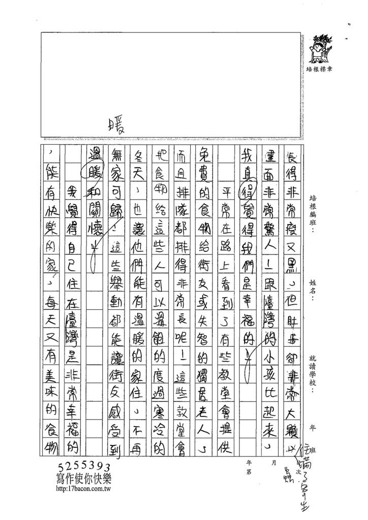 107W5409陳煜勛 (2).jpg