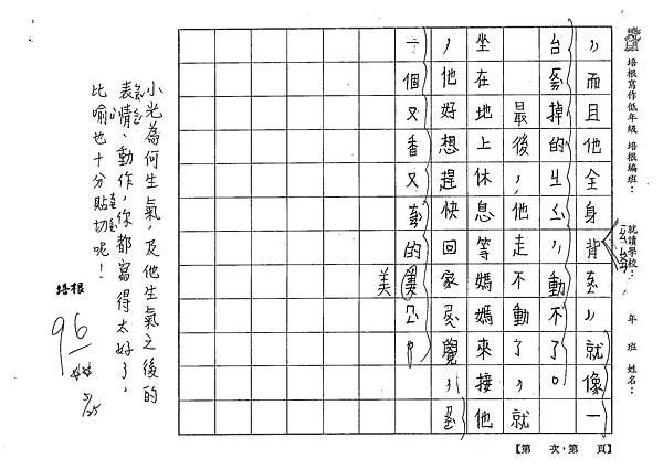 107W2048張筠婕 (2).jpg
