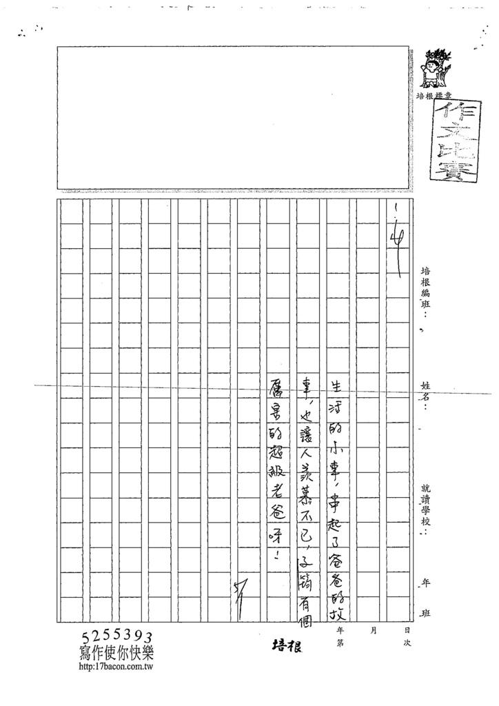 107W4405林子筠 (4).jpg