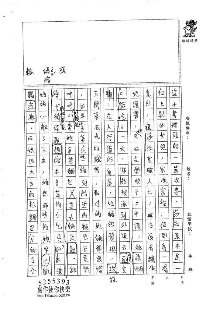 107W5409彭思瑀 (2).jpg
