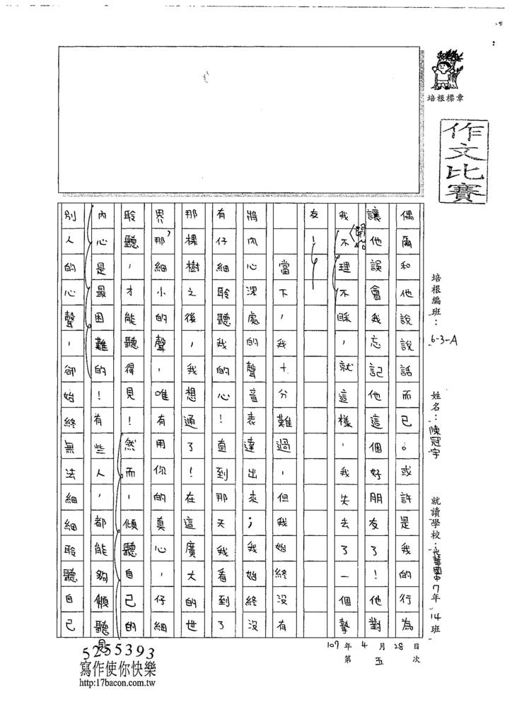 107WA405陳冠宇 (2).jpg