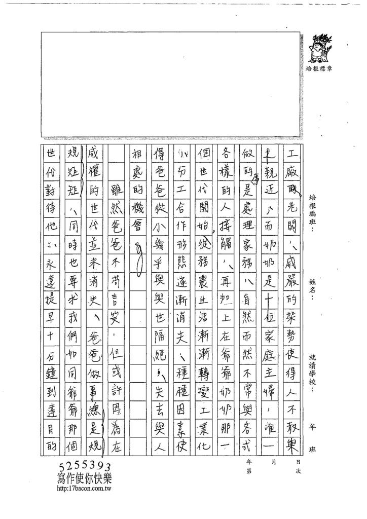 107WE409黃冠維 (2).jpg