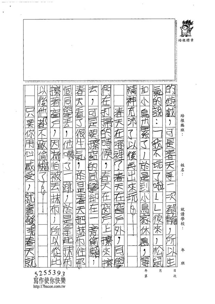 107W4409陳俊穎 (2).jpg