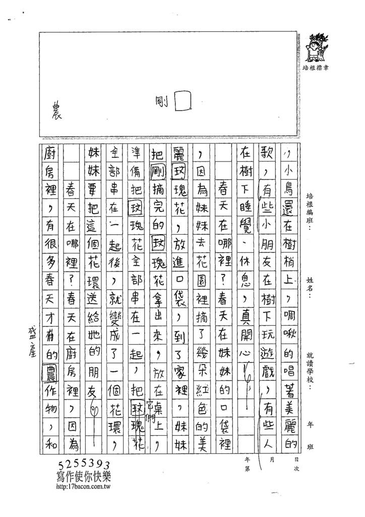 107W4409黃詩穎 (2).jpg