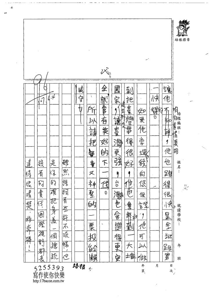 107W4410蕭起仲 (2).jpg