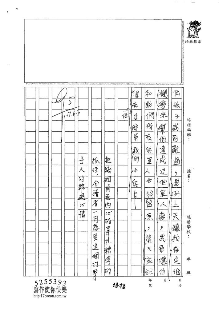 107WS410華唯辰 (3).jpg