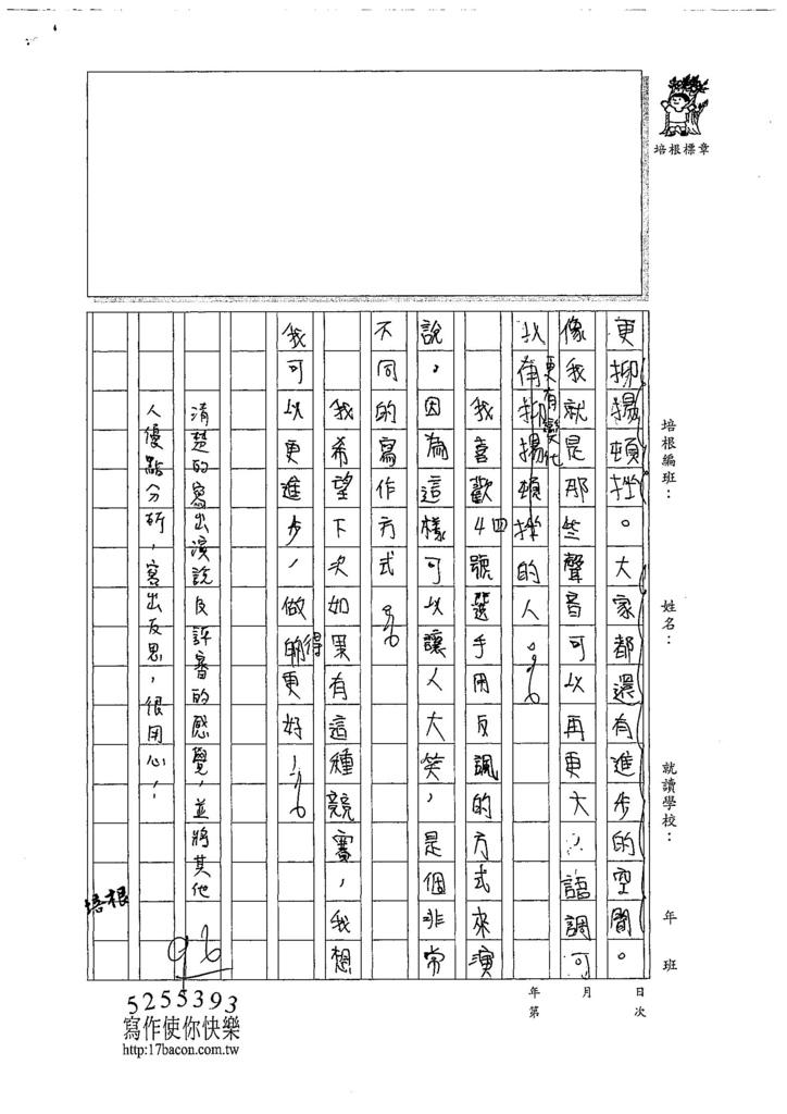 107W6410郭耘真 (2).jpg