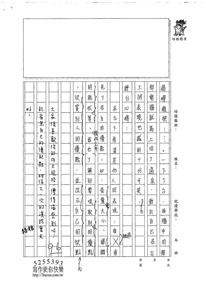 107W6410廖柔茵 (2).jpg