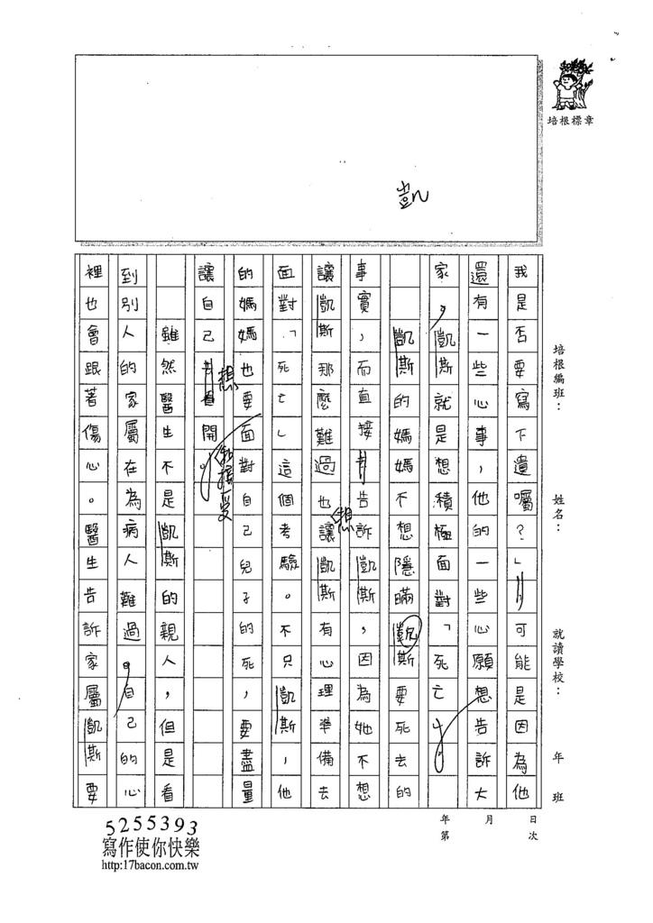 107W5410林莉菁 (2).jpg