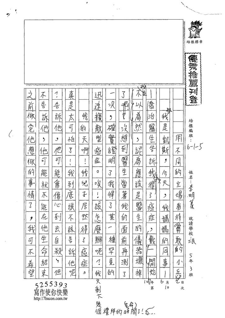 107W5410李明蓁 (1).jpg