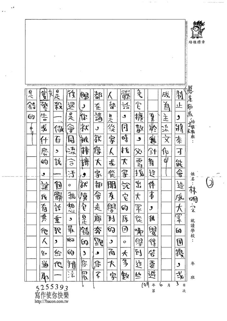 107WA410林明宗 (2).jpg