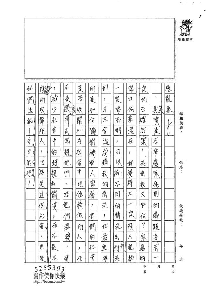 107WG410林紘伍  (2).jpg