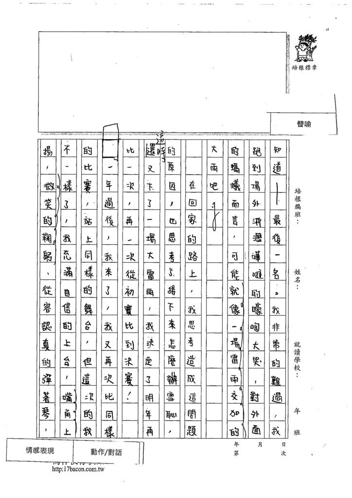 107WA101張云曦 (2).jpg