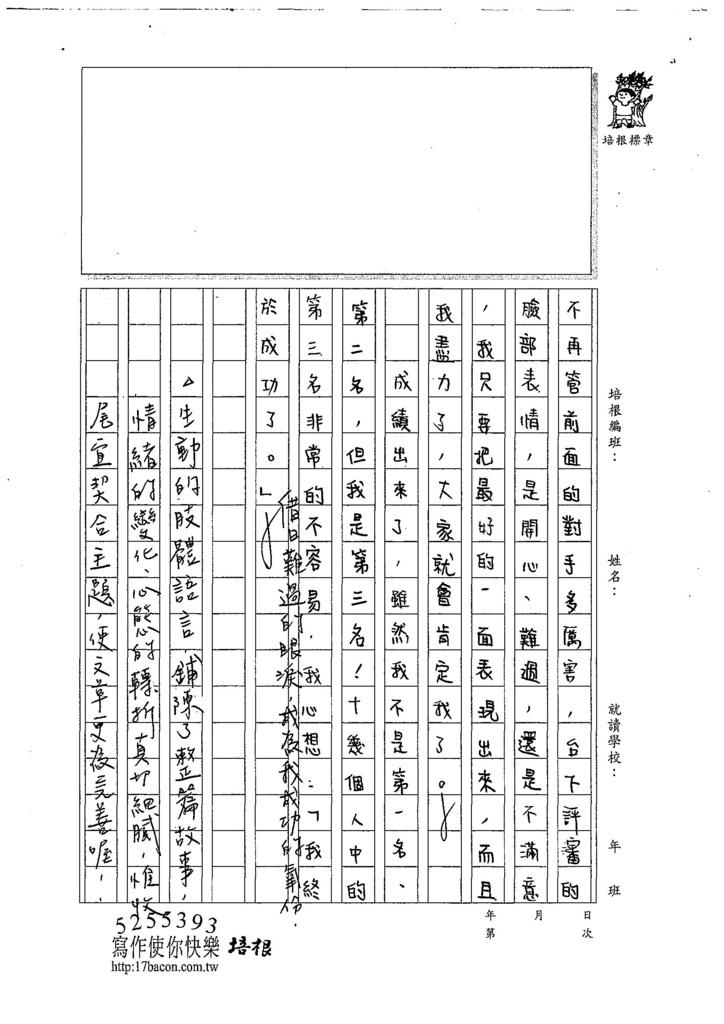 107WA101張云曦 (3).jpg