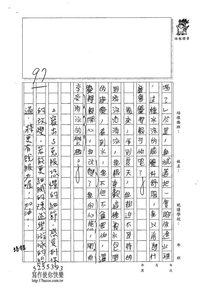 107W6101蔡欣融 (2).jpg