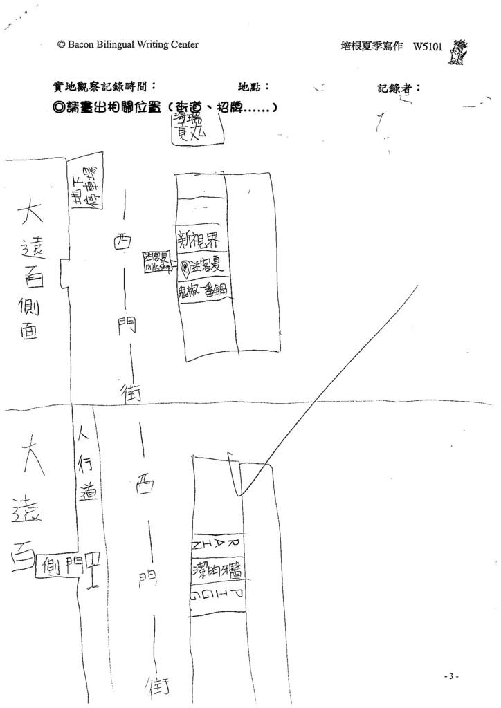 107W5101劉育寧 (2).jpg