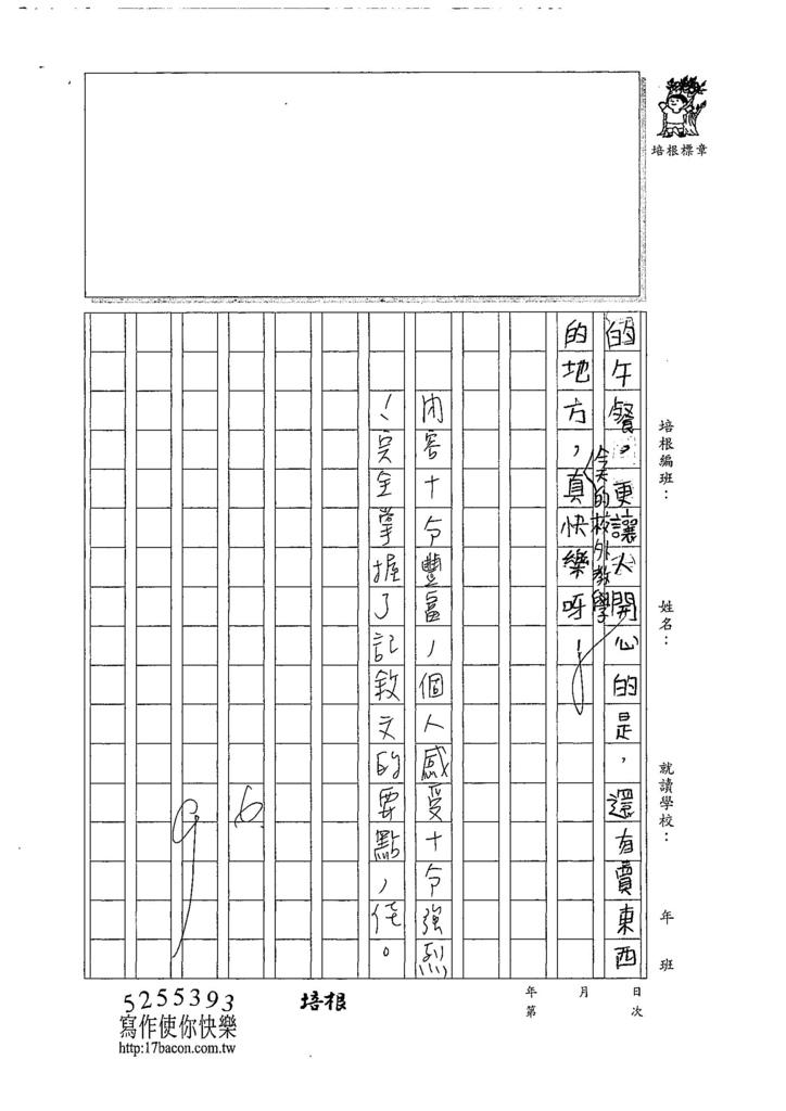 107W4101吳宇蓁 (3).jpg