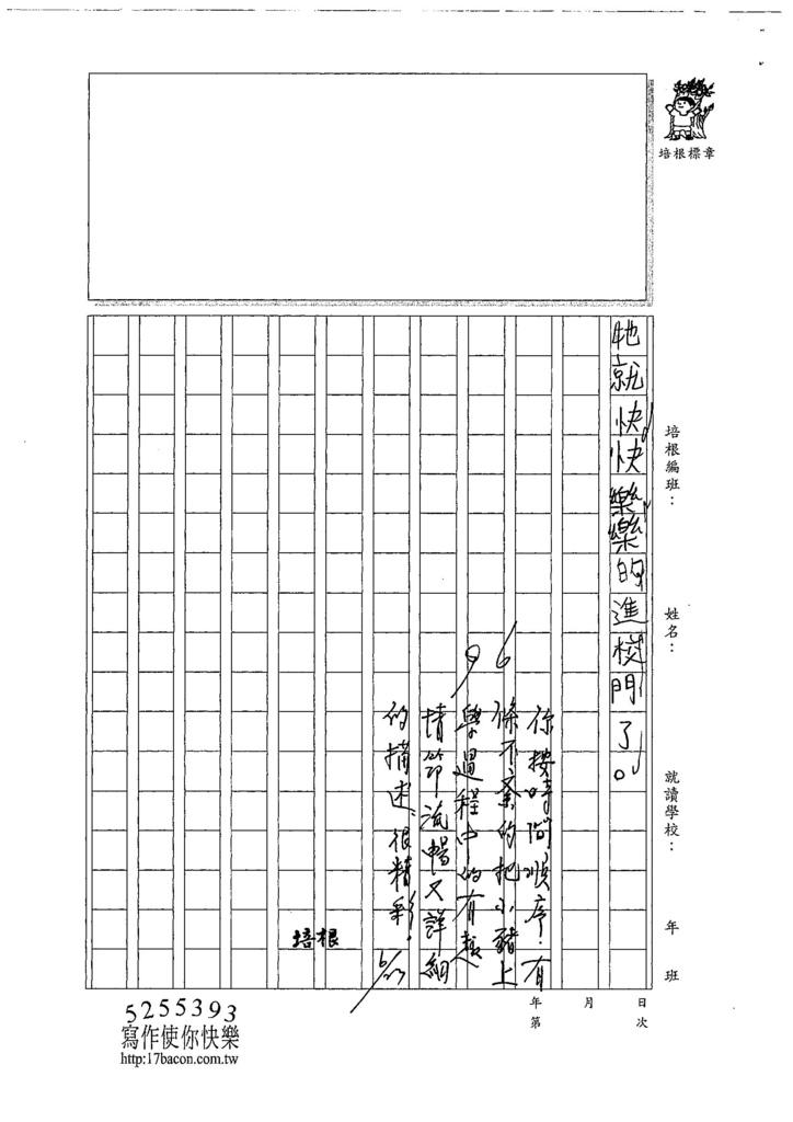 107W3101陳仕朋 (2).jpg