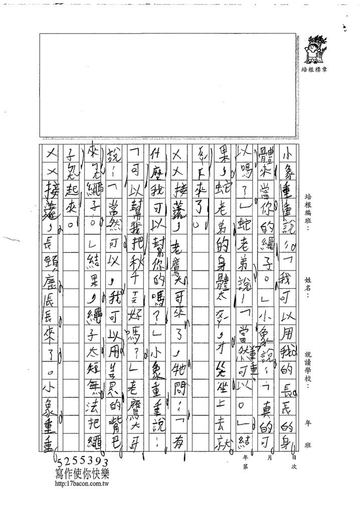 107W3102陳彥勳 (2).jpg