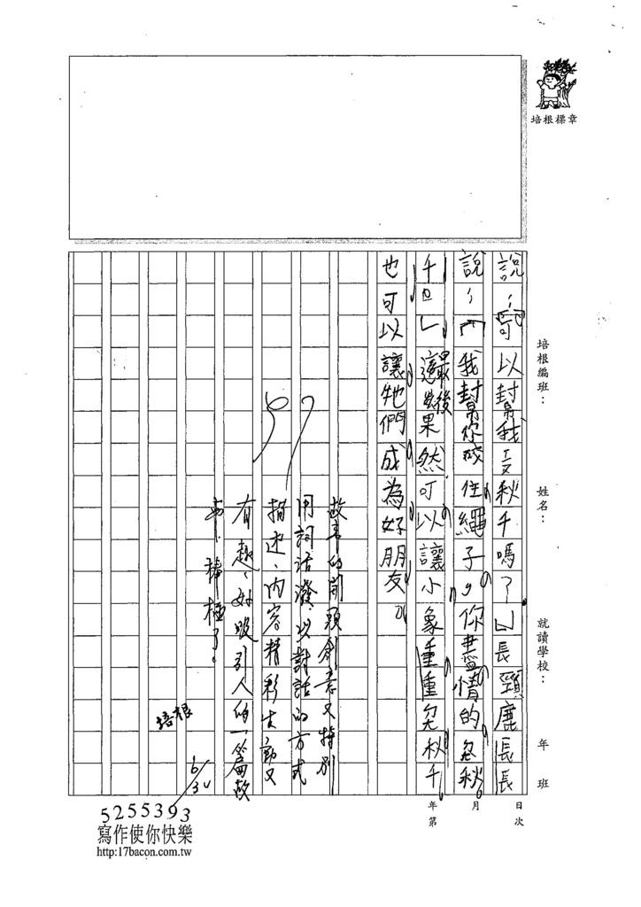 107W3102陳彥勳 (3).jpg