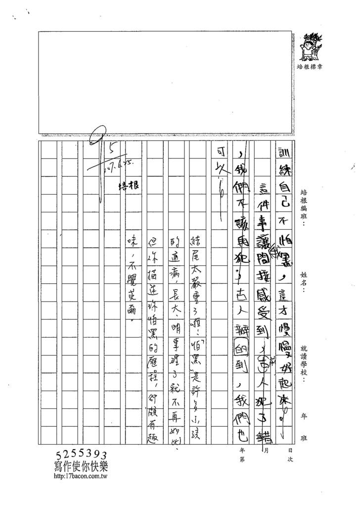 107W6101江振豪 (3).jpg