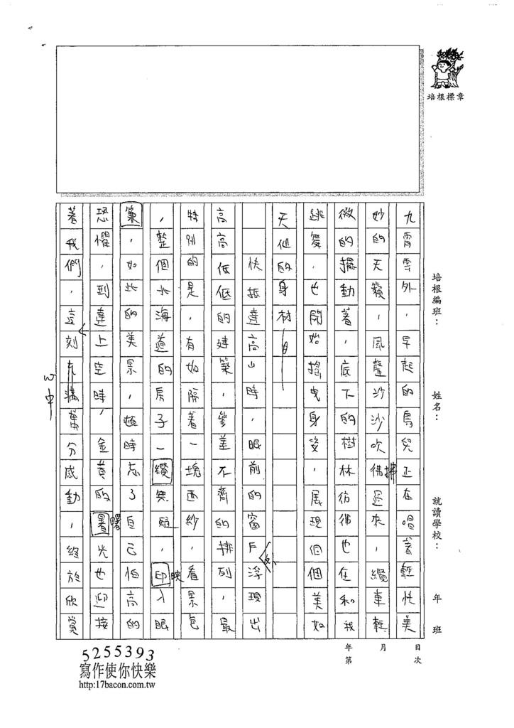 107WG101林靖軒 (2).jpg