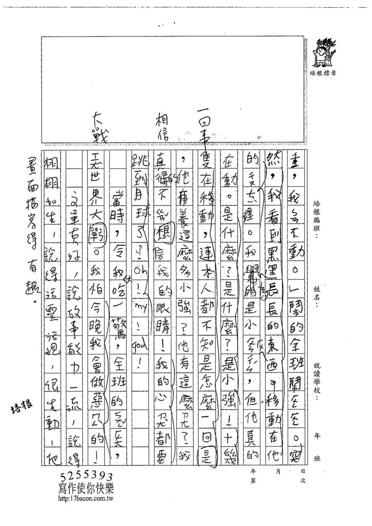 107W4101鍾冠頡 (2).jpg