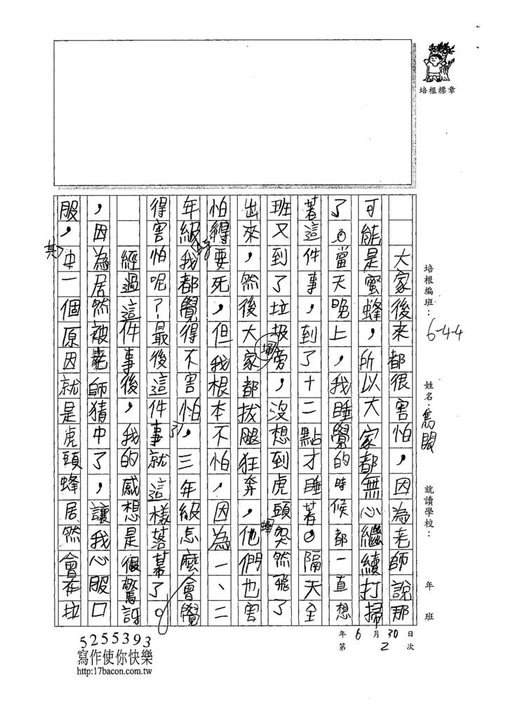 107W4102洪雋閎 (2).jpg