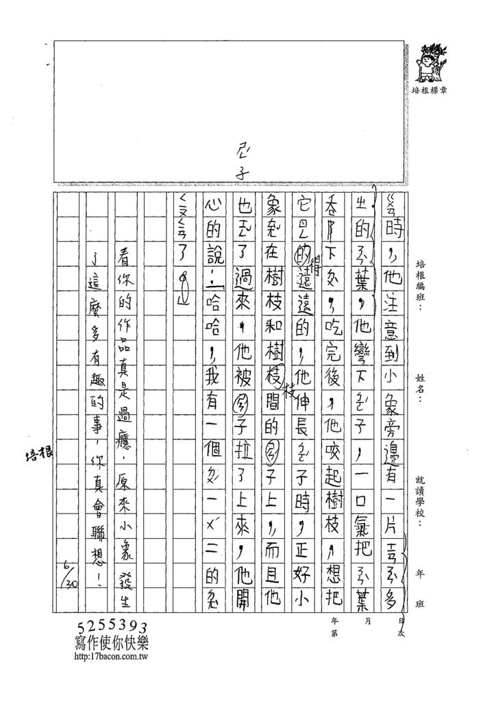 107W3102閔懷禛 (3).jpg