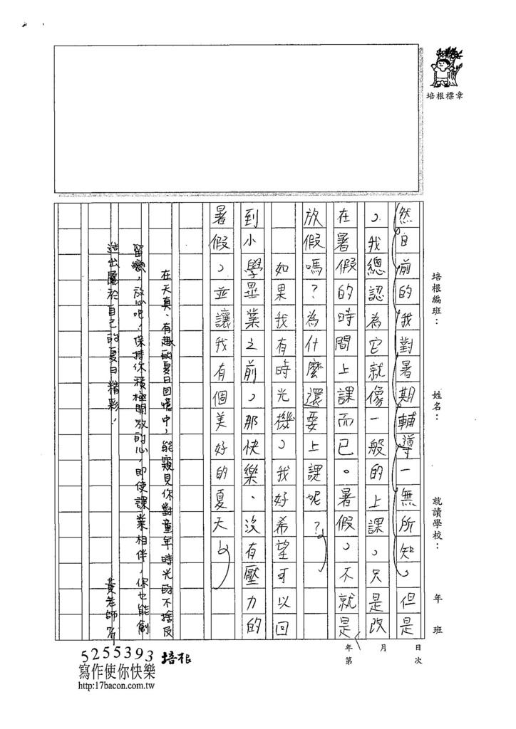 107RW02劉裕勝 (3).jpg