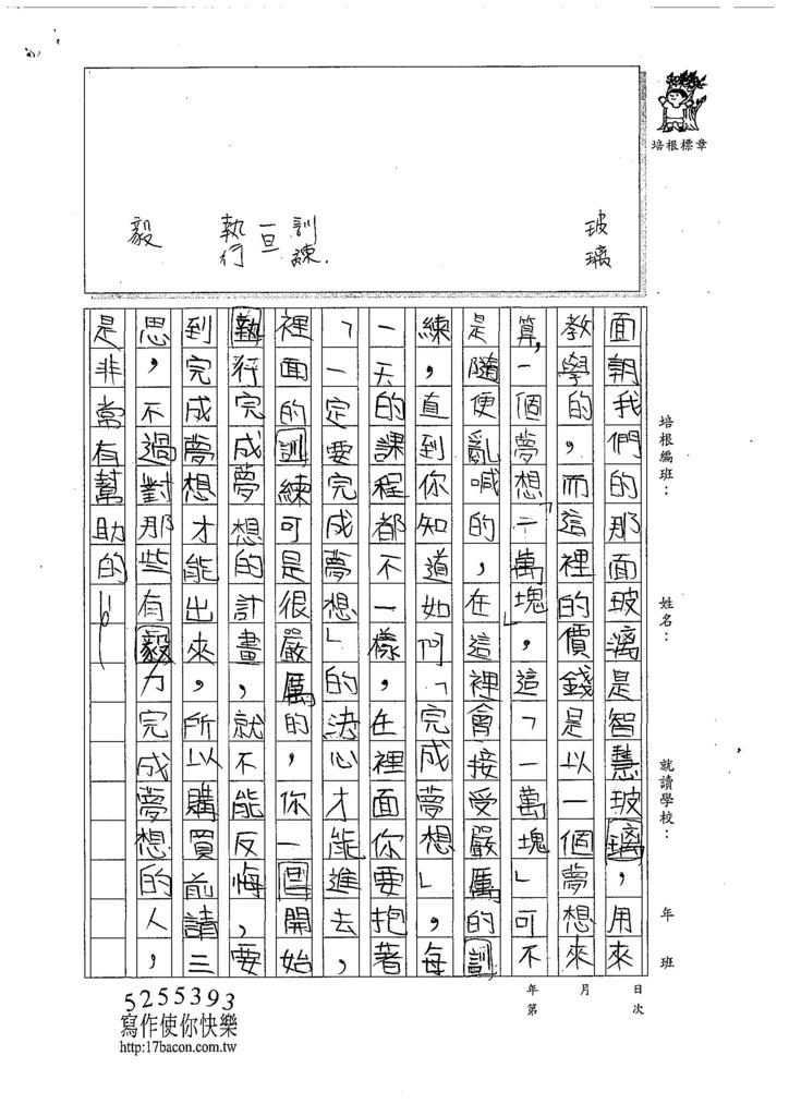 107W5102林子筠 (2).jpg