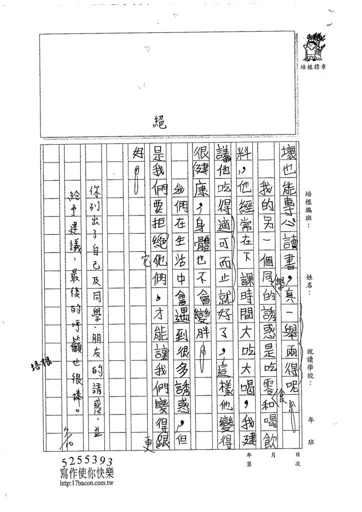 張倢睿 (2).jpg