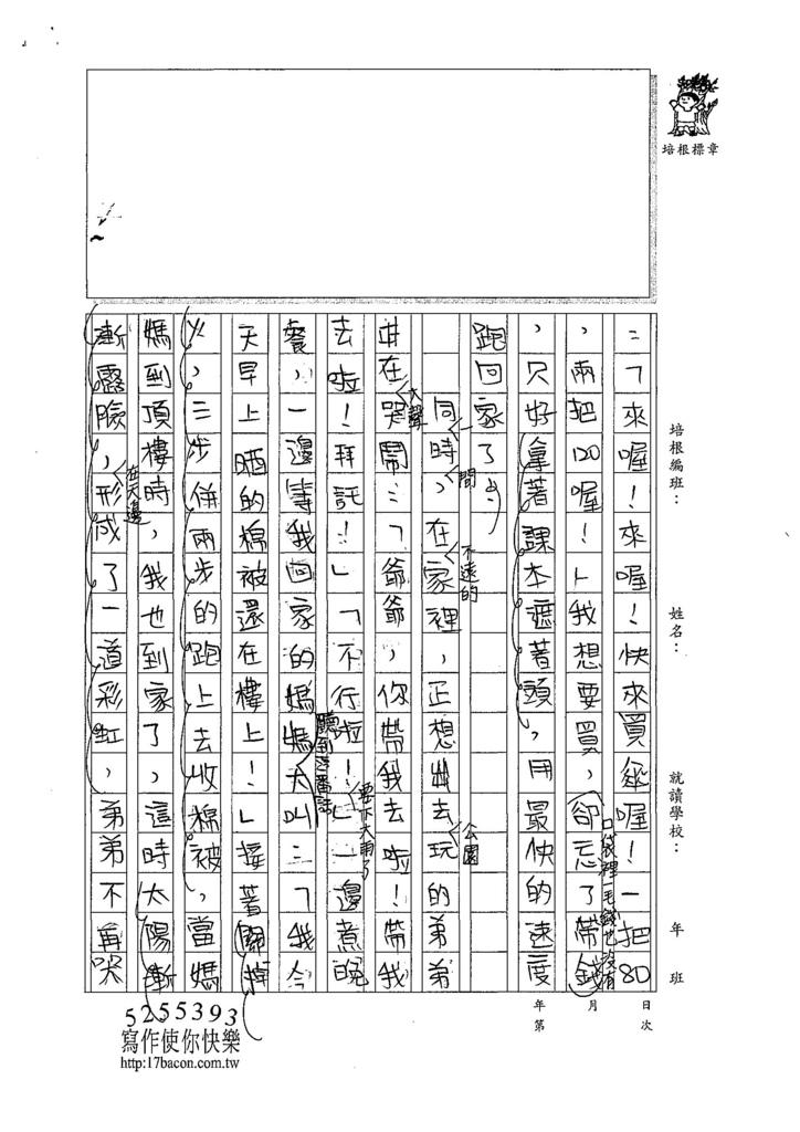 107暑V03張宸瑜 (2).jpg