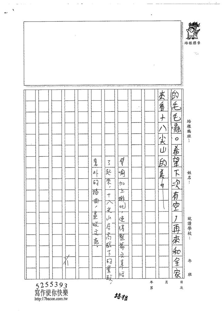 107WA103黃柏諺(3).jpg