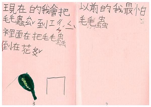 107RW03吳羿庭 (2).jpg