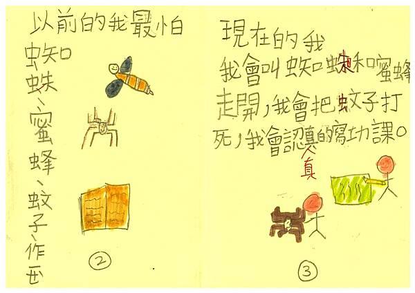 107RW03李建翰 (2).jpg
