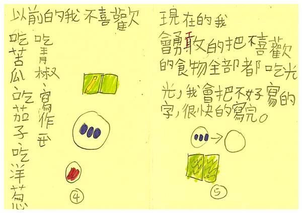 107RW03李建翰 (3).jpg