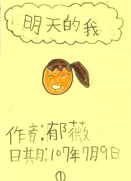 107RW03陳郁薇 (1).jpg