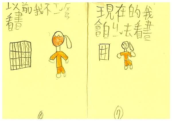 107RW03陳郁薇 (4).jpg